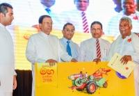 Mahawali Maha Goviya awarded