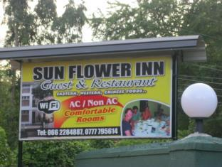 Sunflower Inn, Dambulla