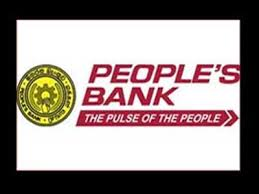People's Bank(ATM) - Arugam Bay