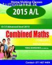 A/L Combined Maths @ Gampaha