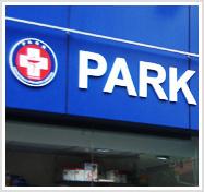 Park Hospital Ambulance Service