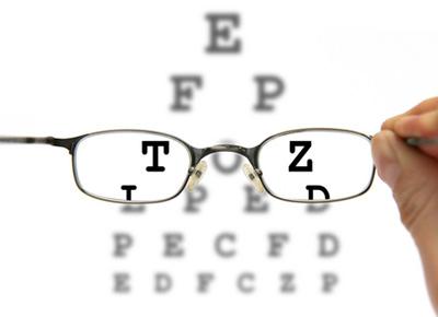 Suranjan Optometrist