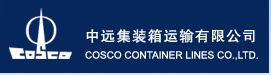 Cosco Lanka (Pvt) Ltd