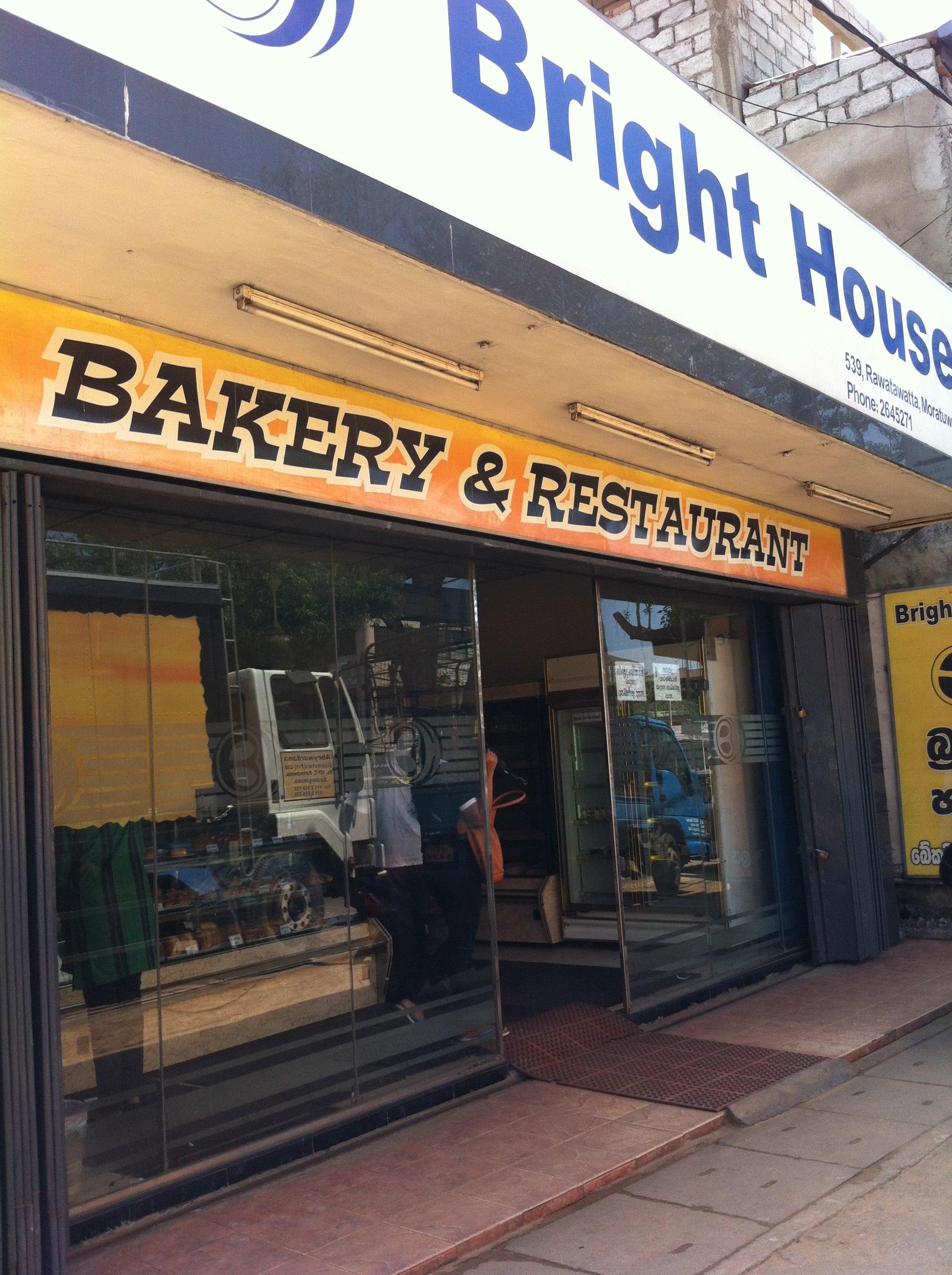 Bright House Bakery