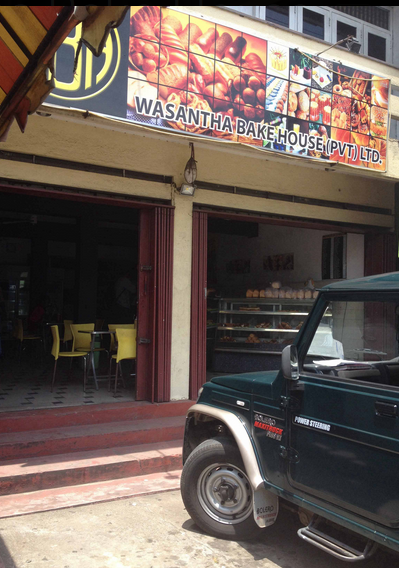 Wasantha Bake House