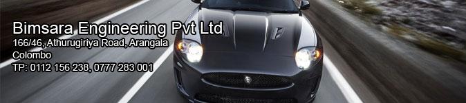 Bimsara Engineering (Pvt) Ltd