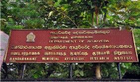 Bandaranayake Memorial Ayurvedic Research Institute
