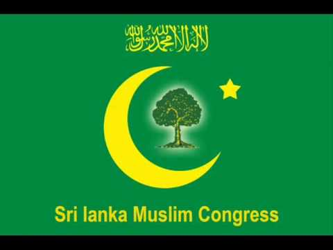 All Ceylon Muslim Congress