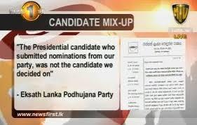 Eksath Lanka Podujana Pakshaya