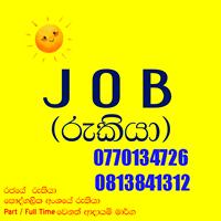 kithlanka jobs net