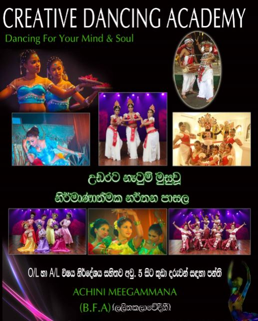 Kandyan Dance Classes in Nugegoda, Maharagama, Pannipitiya