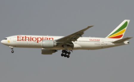 Ethiopian Airlines Win Best Airline in Africa Award