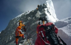 Mount Everest's famous Hillary Step destroyed