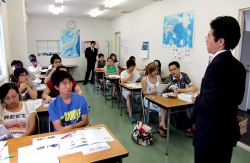 Japan's border entry stricter for students from five countries