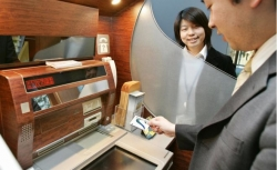 Japan ATM scam using fraudulent cards nets $12.7m