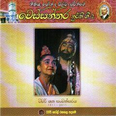 Wessathara Nurthi Geetha - 02