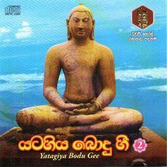 Yatagiya Bodhu Gee- 02