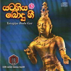 Yatagiya Bodhu Gee- 03