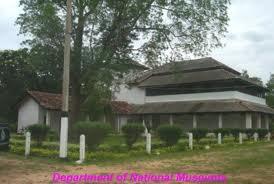 ANURADHAPURA FOLK MUSEUM