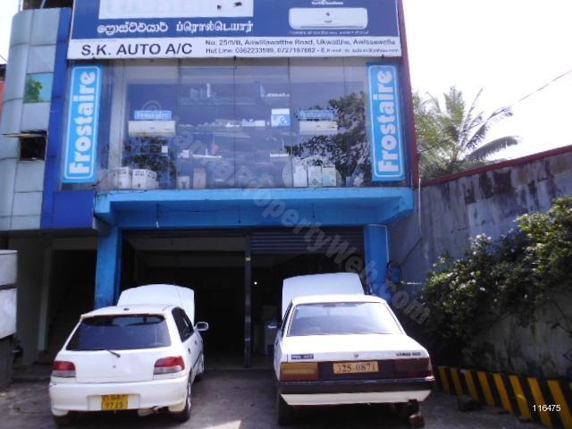 S K AUTO AC Import & Distribute