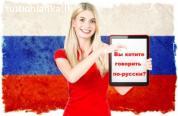 Russian Language @ kaluwella, Galle