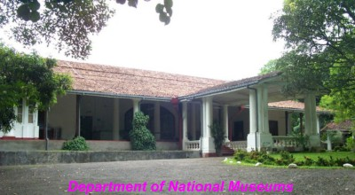 National Museum Ratnapura