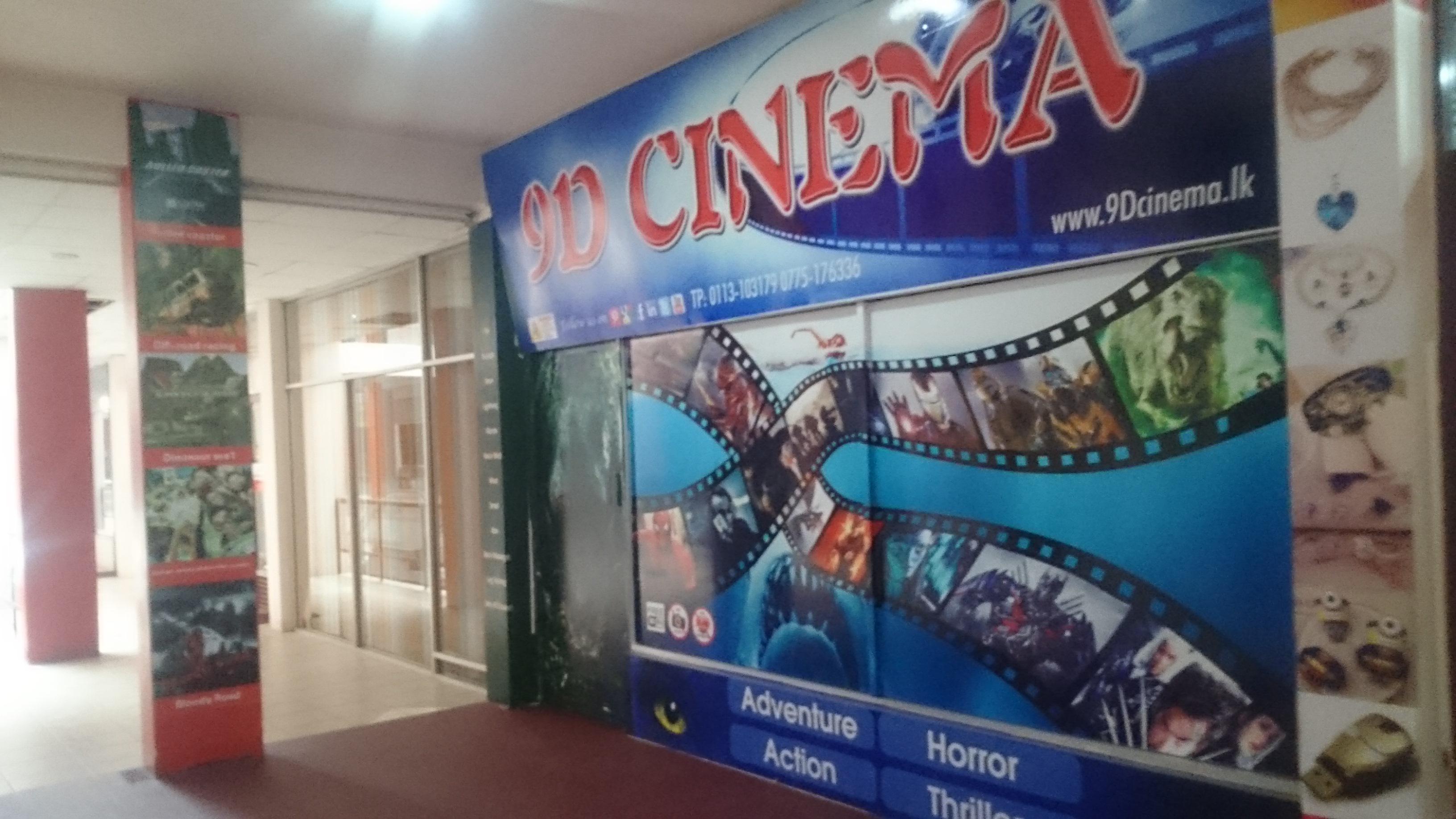 9D cinema maharagama SRILANKA