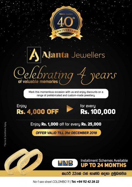 Ajanta Jewellers