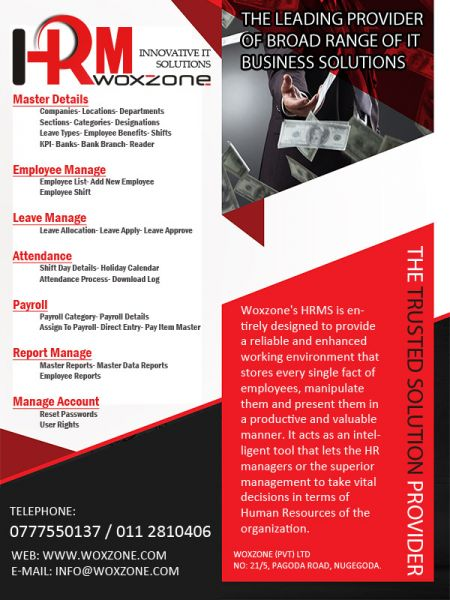 Human Resource Management Sysstem
