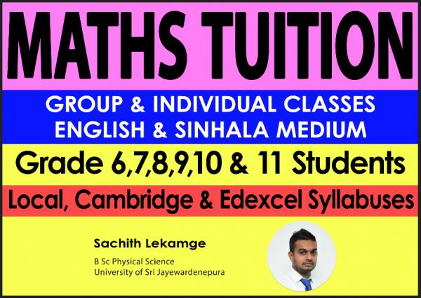English and Sinhala Medium Mathematics classes for Grade 6, 7, 8, 9, 10 & 11 Students