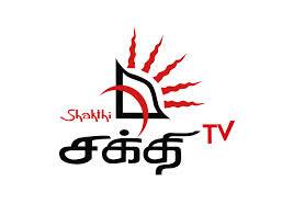 Shakthi TV