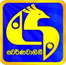 Swarnavahini