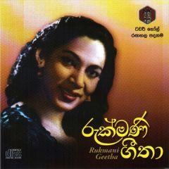Rukmani Geetha