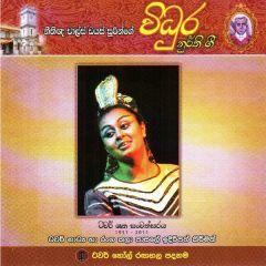 Vidura Nurthi Gee