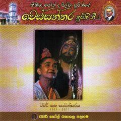 Wessathara Nurthi Geetha- 01