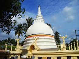Sri Vajirarama purana Viharaya