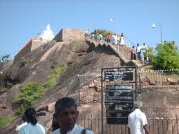 Situlpahuwa Temple