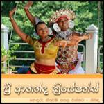 Sri Ananda Creations