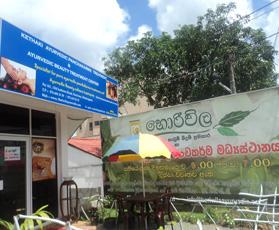 Horiwila Ayurveda Centre-Maharagama