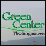Green Centre