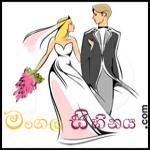 Wedding Selection