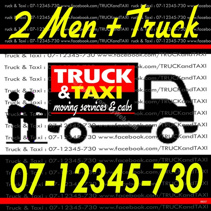 TRUCK & TAXI