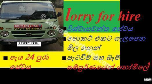 Moving service & cabs