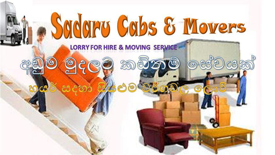 Sandaru Movers