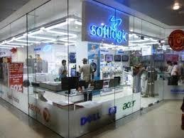 Softlogic Showroom - Rikillagaskada