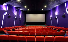 Anusha Cinema theatre - Maharagama