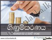 2015 A/L Accounting Revision @ Vision Institute, Badulla