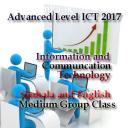 ICT Advanced Level 2017