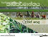 2015 A/L Agriculture Revision @ Thakshila, Ratnapura