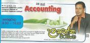 A/L Accounting @ Sipelka Rathnapura